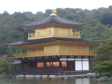 京都 092