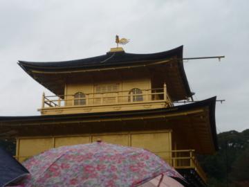 京都 094