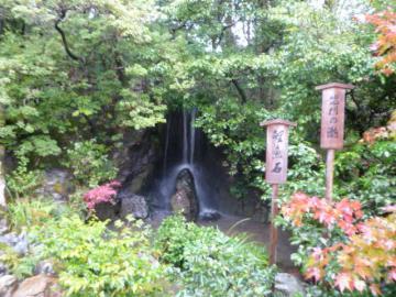 京都 096