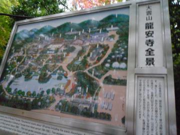 京都 097
