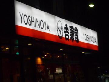 京都 098