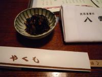 食事・花束・書道 004