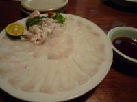 食事・花束・書道 013