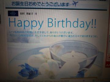 誕生日メッセージ 002