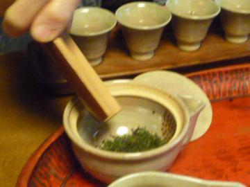 お煎茶 006