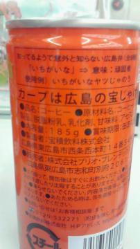 200904200314001.jpg