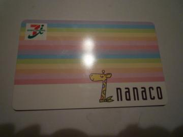 nanako 002