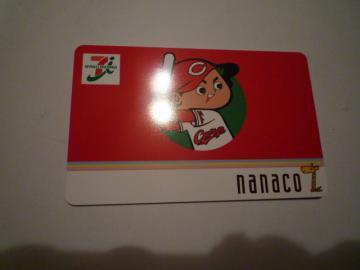 nanako 001