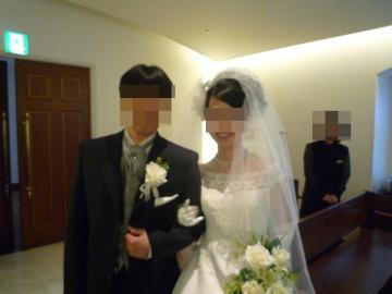 本山・山賊・結婚式 001