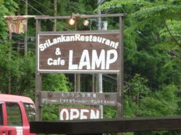 ランプ 001