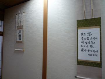 日韓文化交流会2009 019