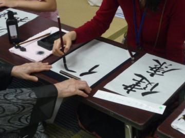 日韓文化交流会2009 006