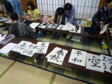 日韓文化交流会2009 017