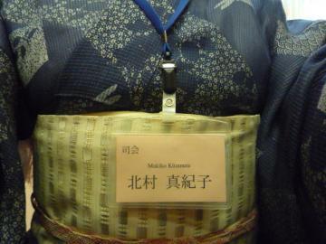 日韓文化交流会2009 003