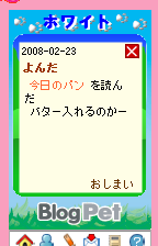 pet0223.png