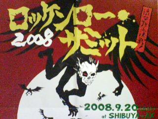 20080920083435