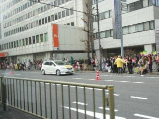 10位 亜細亜大学