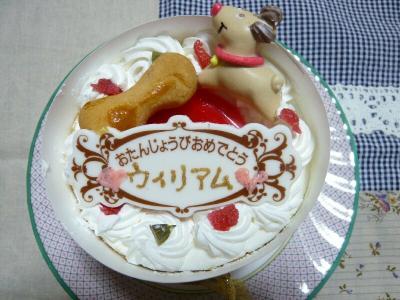 バレンタィンのケーキ?