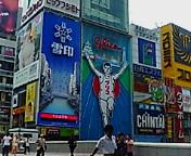 大阪といえば①