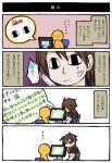 4コマ-顔18