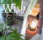 ウィッシュ/wish