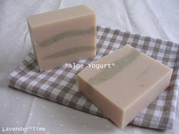 Aloe Yogurt