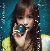 涙の種、笑顔の花(CD+DVD)