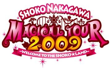 magicaltour_logo.jpg