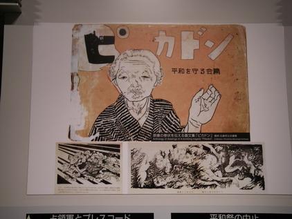 20081011hirosima6