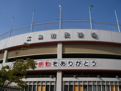 20081011hirosima7