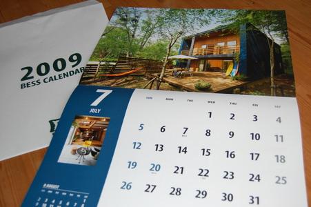 20081112カレンダー2
