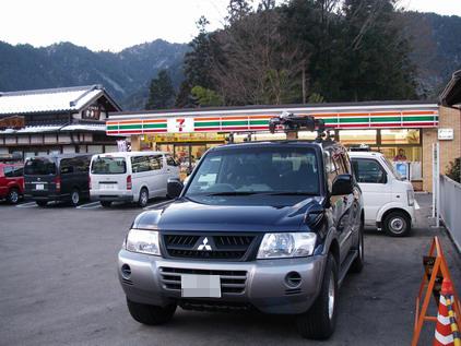 20090111ski1