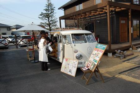 20090207tabushi6