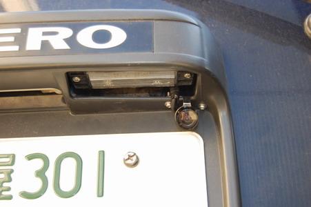 20090329リアカメラ3