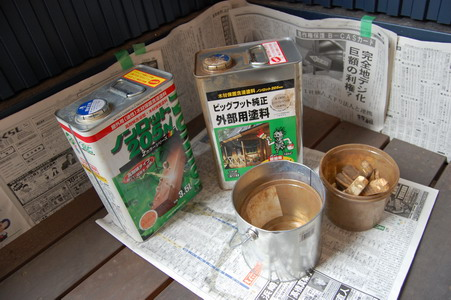20090613デッキ1