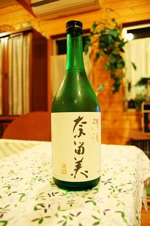 20090607絞り祭り5