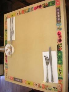 日本語のテーブル