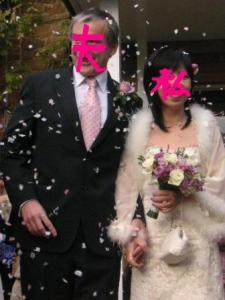 結婚式を終えた所