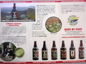 アザミマークのビールたち