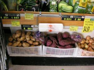 スーパーのkumara