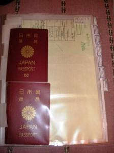 my passports