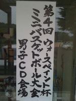 IMG_01091.jpg