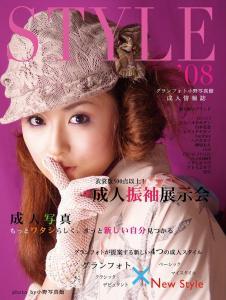 style0820.jpg