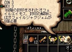 2jibou1.jpg