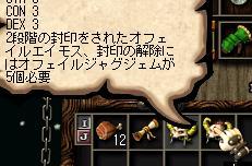 2jibou2.jpg