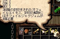 2jibou3.jpg
