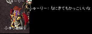 kaizokubo-.jpg