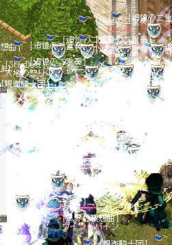 koujyo-.jpg