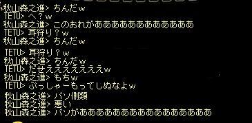 mmws.jpg