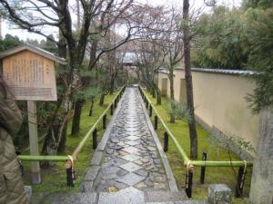 2008.2.京都 037